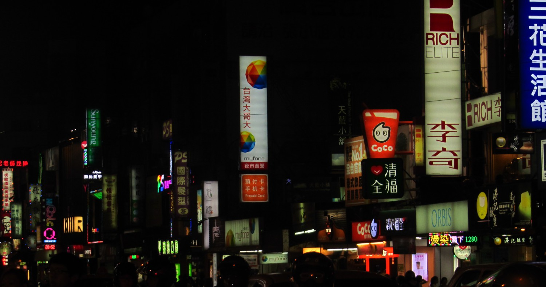 cropped-shilin-night-market1.jpg